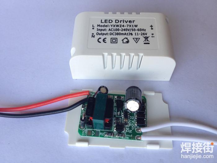 【图片】led驱动电源高清大图