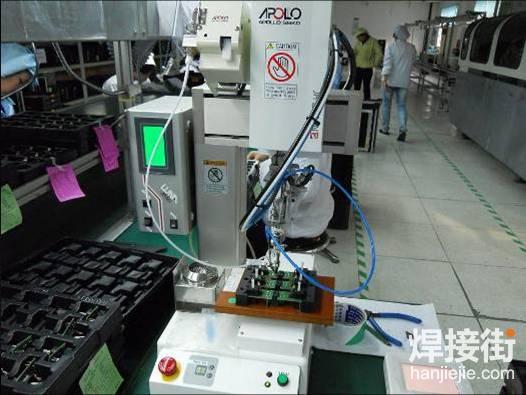 【图片】焊接机器人高清大图