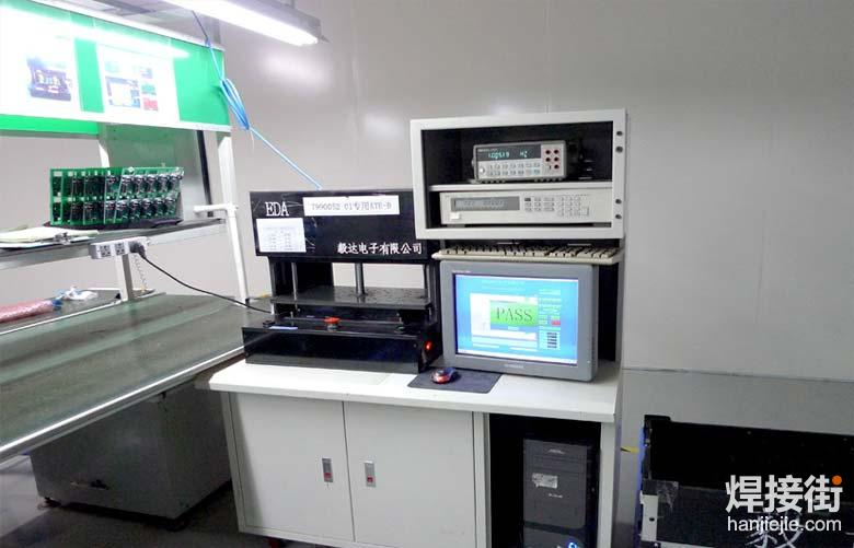 act 自动功能测试设备