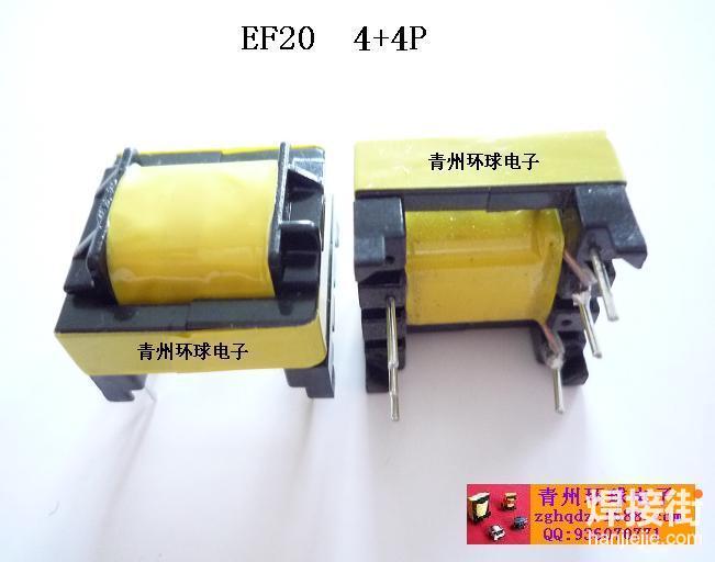 【山东省-潍坊市-青州市】电路板焊接变压器ef20